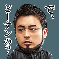 TVドラマ&映画『闇金ウシジマくん』