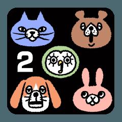 話しかけてくる動物たち・2
