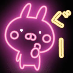 ★光るネオンスタンプ☆彡