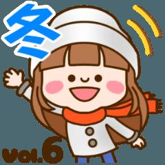 さわやか女子6 冬(年賀有り)(改正版)