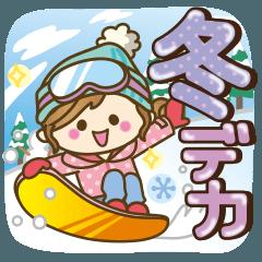 【冬だよ!!♥実用的】デカかわ文字