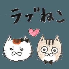 三毛猫とキジトラの日常スタンプ