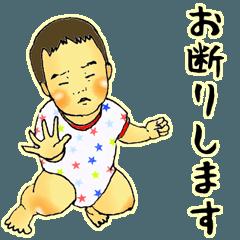 赤ちゃん スタンプ7