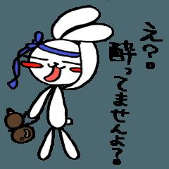 細目うさ子3