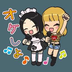 [LINEスタンプ] メイドのリムちゃんとギャルピッピ 日常編 (1)