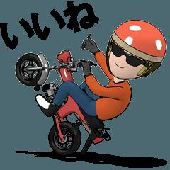 コンパクトバイク