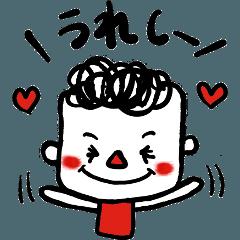 [LINEスタンプ] くるくるのカール (1)