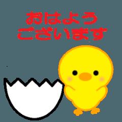 動くひよこのぴよちゃん ! part 4