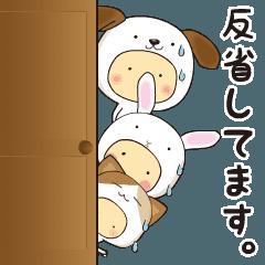 動く!きぐるみ団【謝る・いいわけ編】