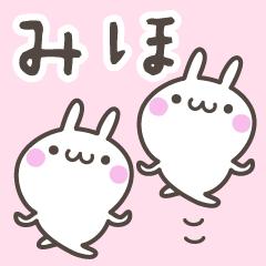 ☆★みほ★☆お名前ベーシックパック