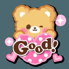 [LINEスタンプ] maple-Teddy bear-