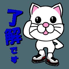 しろ猫のフィギュアスケート