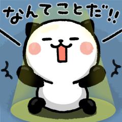 うごうご!パンダねこ♪
