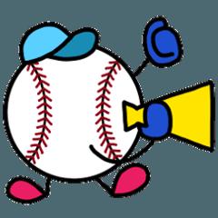 野球 ソフトボール2