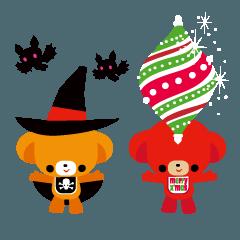 アノコロ ハロウィン&クリスマス