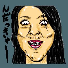 津軽弁!劇画ファミリー