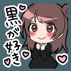 ドルヲタさん用スタンプ(黒)