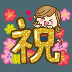 [LINEスタンプ] 【動く♥】年中OK!誕生日&おめでとうパックの画像(メイン)
