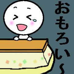 動く!イケてる 6(関西弁)