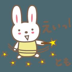 ともちゃんウサギ rabbit for Tomo