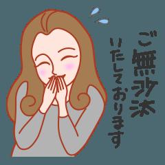 キュートな美魔女3 by マサユミ