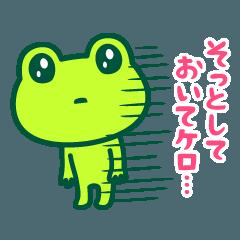 ケロケロ☆カエル7