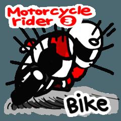 モーターバイク乗り3