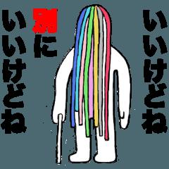 となりの精霊たち vol.2