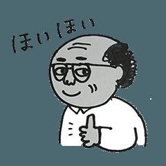とある広島弁の夫婦の会話
