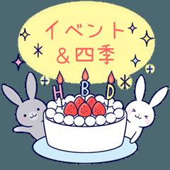 なかよしうさぎ【イベント&四季ver】