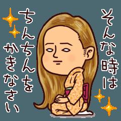 富山弁ピピピ