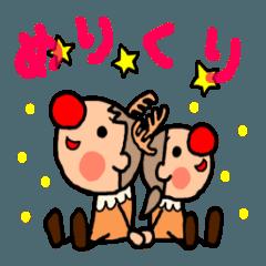 ブラウンくんとオレンジちゃん イベント