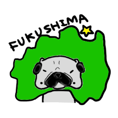 福島弁 パグスタンプ4