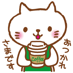 [LINEスタンプ] 白ネコちゃんの毎日使う言葉【シンプル】