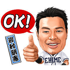 【プロ野球愛媛県人会】似顔絵スタンプ!