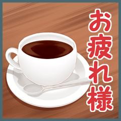 cafe good time4