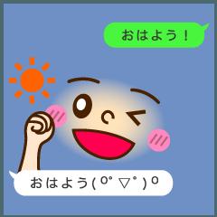 動く!吹き出しの手話付き顔文字(vol.1)