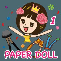 紙人形 Super Beauty QQ idol 1