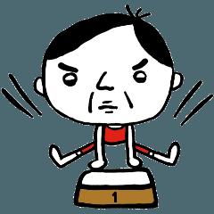 [LINEスタンプ] 体操タケちゃん (1)