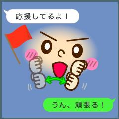 吹き出しの手話付き顔文字(vol.1)