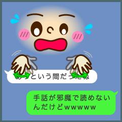 吹き出しの手話付き顔文字(vol.2)