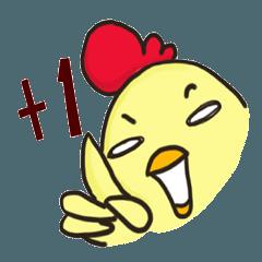 On diaper chicken