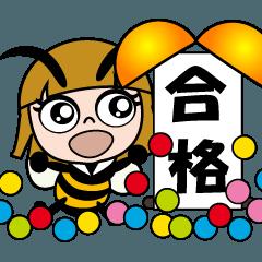 動く 蜜蜂 みっち