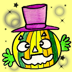 かわいいかぼちゃたち2