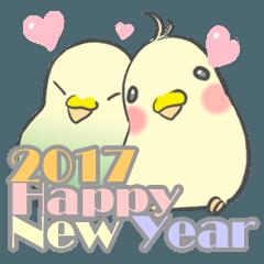 [LINEスタンプ] 2017年 新年☆色鳥どりスタンプ☆ (1)