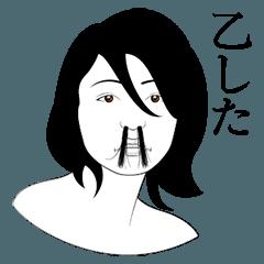 鼻毛びろ〜ん