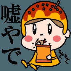 関西弁たこ焼きちゃん