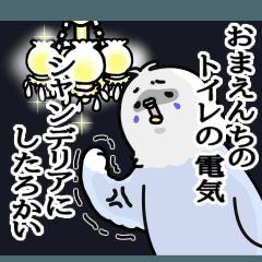 インコさんの心模様(動く)