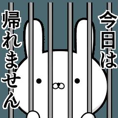 容疑者ウサギ☆ずっと使える