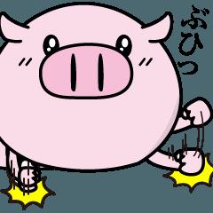 豚と呼ばないで